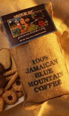 jamaican-blue-mountain-coffee
